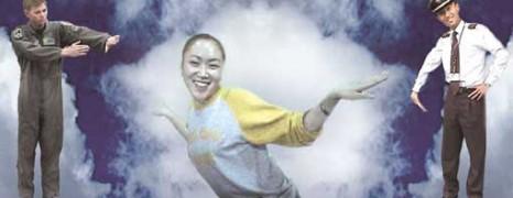 Pusan International Contemporary Art Festival